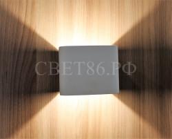 Настенный светильник B014 белый 5w