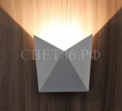 Настенный светильник B021 белый 7w