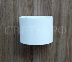 Настенный светильник B018 6w white