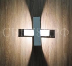 Настенный светильник B015 6w