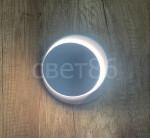 Настенный светильник В012 5W белый