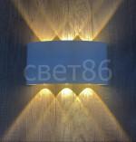 Настенный светильник 86833 WT