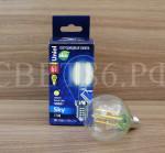 "LED-G45-6W/E14 ""шар""Теплый свет Sky"