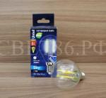 "LED-G45-6W/E14 ""шар"" Белый свет Sky"
