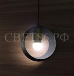 Подвесной светильник 2751